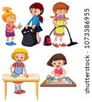children doing housework on... | Shutterstock .eps vector #1073386955