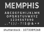 pop art memphis style font for... | Shutterstock . vector #1073389268