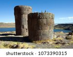 chullpas  funerary towers  in... | Shutterstock . vector #1073390315