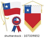 chile flag  rosette and pennant ...