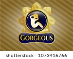 shiny badge with crunch icon... | Shutterstock .eps vector #1073416766