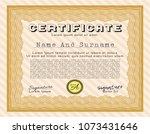 orange certificate or diploma... | Shutterstock .eps vector #1073431646