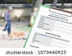 pet health checklist on... | Shutterstock . vector #1073440925