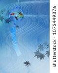 goldfish maple summer greeting... | Shutterstock .eps vector #1073449376