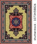 carpet rugs oriental turkish... | Shutterstock .eps vector #1073458826