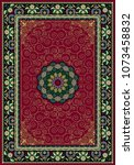 carpet rugs oriental turkish... | Shutterstock .eps vector #1073458832
