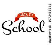 back to school | Shutterstock .eps vector #1073459366