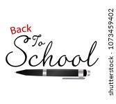 back to school | Shutterstock .eps vector #1073459402