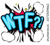 wtf   retro lettering with... | Shutterstock . vector #1073509862