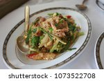 fresh fired vegetable thai food | Shutterstock . vector #1073522708