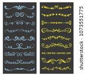 text separator decoratice...   Shutterstock .eps vector #1073551775