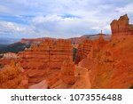 panoramic view the bryce canyon ... | Shutterstock . vector #1073556488
