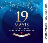 may 19th turkish commemoration... | Shutterstock .eps vector #1073564186