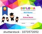 kids diploma certificate in... | Shutterstock .eps vector #1073572052