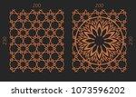 laser cutting set. woodcut...   Shutterstock .eps vector #1073596202