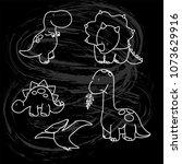 cute cartoon dinosaur icon set... | Shutterstock .eps vector #1073629916