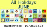 june. all holidays greeting... | Shutterstock .eps vector #1073638625