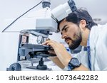 young student researcher man... | Shutterstock . vector #1073642282