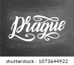 prague lettering sign....   Shutterstock .eps vector #1073644922