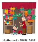 vector illustration of paper... | Shutterstock .eps vector #1073711498