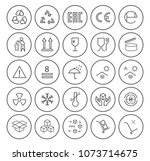 set of quality universal... | Shutterstock .eps vector #1073714675