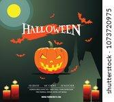 happy halloween nightmare | Shutterstock .eps vector #1073720975