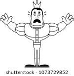 a cartoon prince looking scared. | Shutterstock .eps vector #1073729852