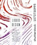 modern marble cover design for... | Shutterstock .eps vector #1073730995