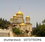 the cathedral of all russian...   Shutterstock . vector #1073750396