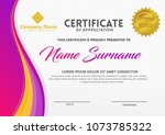 certificate template with wave... | Shutterstock .eps vector #1073785322
