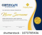 certificate template with wave... | Shutterstock .eps vector #1073785436