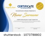 certificate template with wave... | Shutterstock .eps vector #1073788802