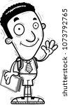 a cartoon illustration of a... | Shutterstock .eps vector #1073792765