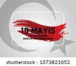 vector illustration 19 mayis... | Shutterstock .eps vector #1073821052