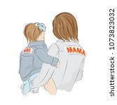 mama holding baby illustration. ... | Shutterstock .eps vector #1073823032