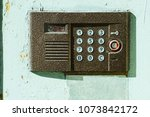security lock on the wall of a... | Shutterstock . vector #1073842172