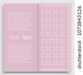 card  invitation  cover... | Shutterstock .eps vector #1073843126