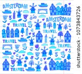 vector pattern with amsterdam... | Shutterstock .eps vector #1073843726