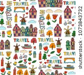 vector pattern with amsterdam... | Shutterstock .eps vector #1073843732