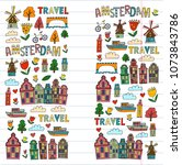 vector pattern with amsterdam... | Shutterstock .eps vector #1073843786