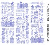 vector pattern with amsterdam... | Shutterstock .eps vector #1073845742