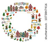 vector pattern with amsterdam... | Shutterstock .eps vector #1073847416
