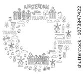 vector pattern with amsterdam... | Shutterstock .eps vector #1073847422