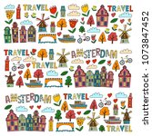 vector pattern with amsterdam... | Shutterstock .eps vector #1073847452