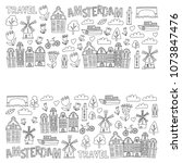 vector pattern with amsterdam... | Shutterstock .eps vector #1073847476