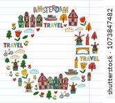 vector pattern with amsterdam... | Shutterstock .eps vector #1073847482