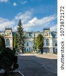 lviv old architecture cityscape ... | Shutterstock . vector #1073872172