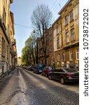 lviv old architecture cityscape ... | Shutterstock . vector #1073872202
