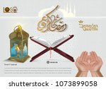 ramadan kareem islamic greeting ... | Shutterstock .eps vector #1073899058