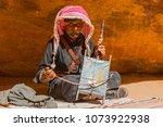 may 9  2017. old rebab bedouin... | Shutterstock . vector #1073922938
